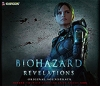 Biohazard Revelations Original Soundtrack
