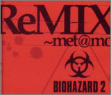 coverbio2remix